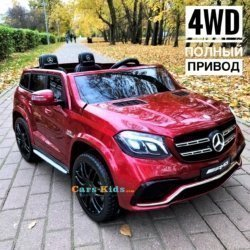 Электромобиль Mercedes-Benz GLS 63 AMG 4WD красный (2х местный, кондиционер, колеса резина, сиденье кожа, пульт, музыка)